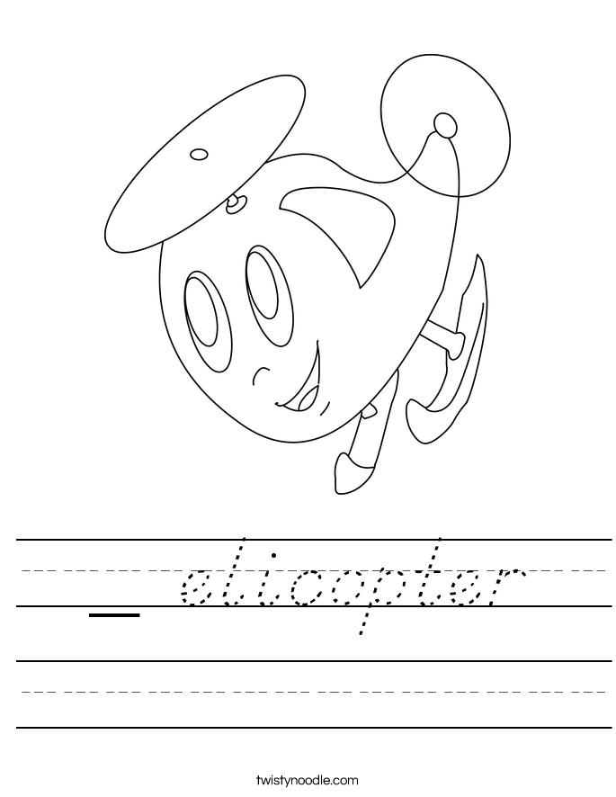 _ elicopter Worksheet