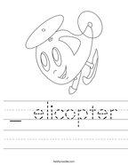 _ elicopter Handwriting Sheet
