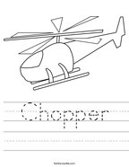 Chopper Handwriting Sheet