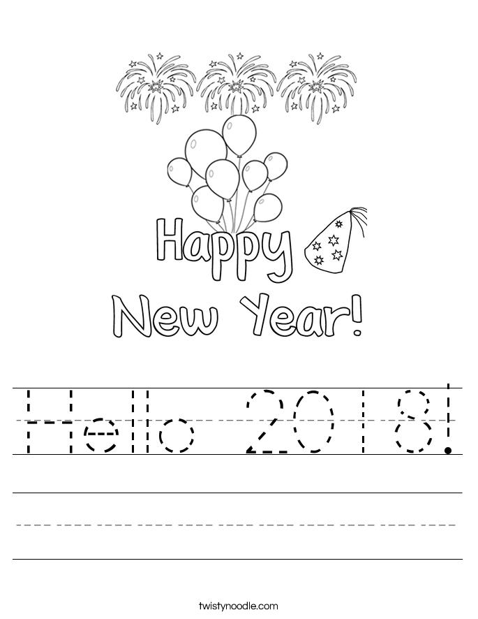 Hello 2018! Worksheet