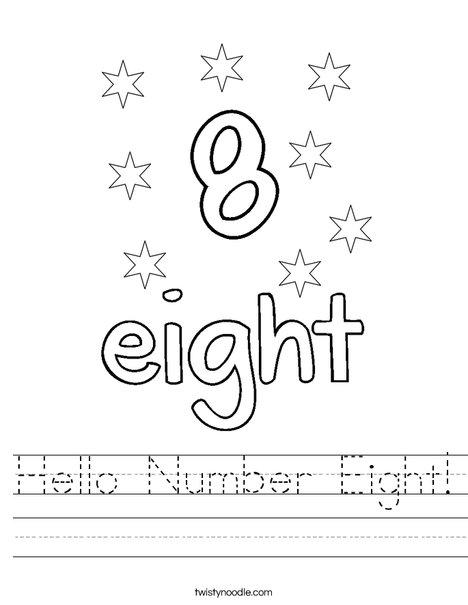 Eight Worksheet