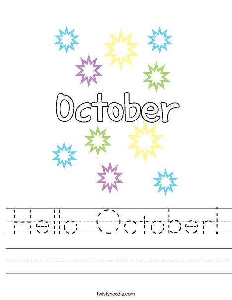Hello October Worksheet