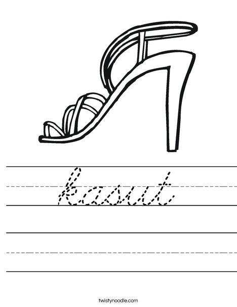 High Heels Worksheet