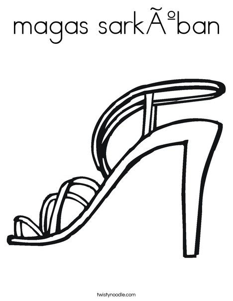 High Heels Coloring Page