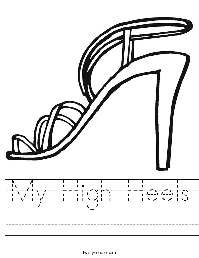 My High Heels Worksheet