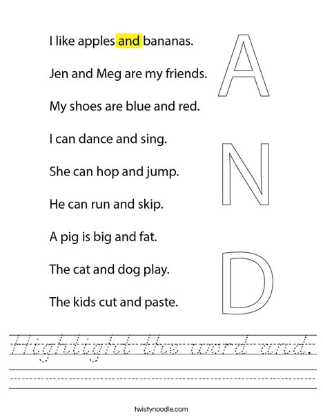 Highlight the word and. Worksheet