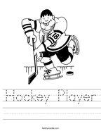Hockey Player Handwriting Sheet