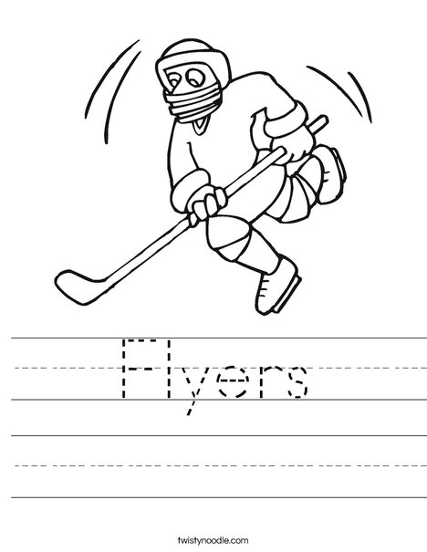 Hockey Player Worksheet