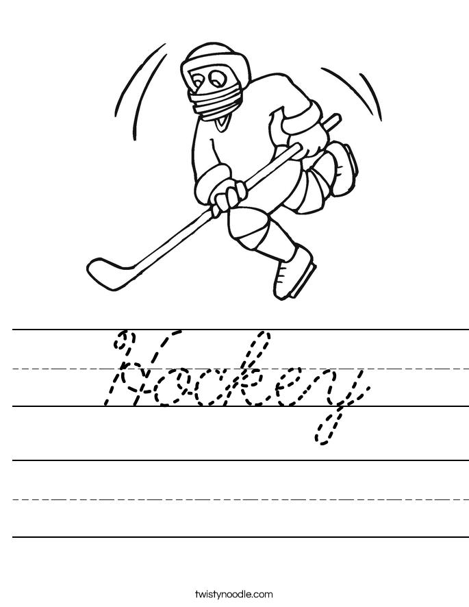 Hockey Worksheet