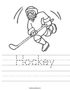 Hockey Handwriting Sheet