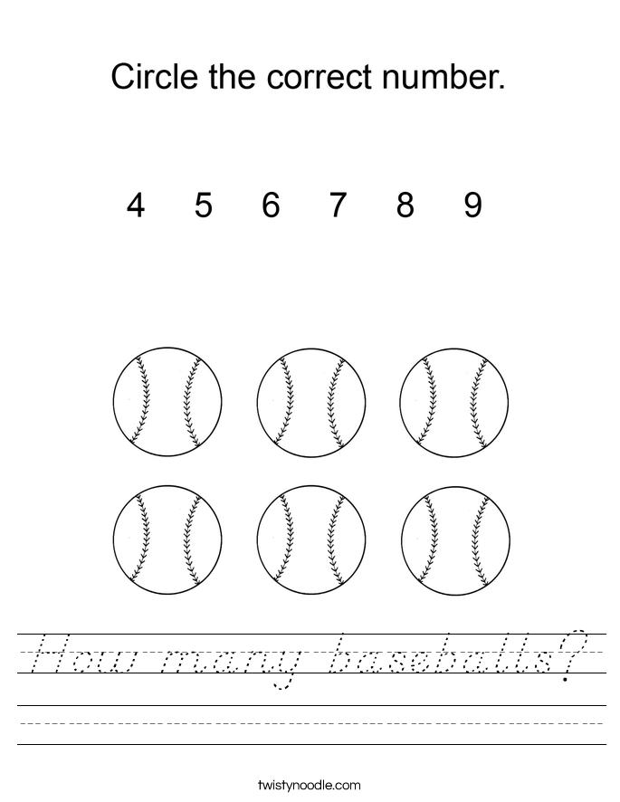 How many baseballs? Worksheet