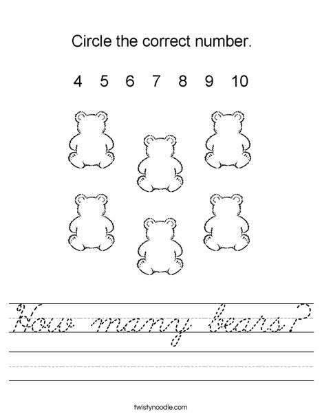 How many bears? Worksheet