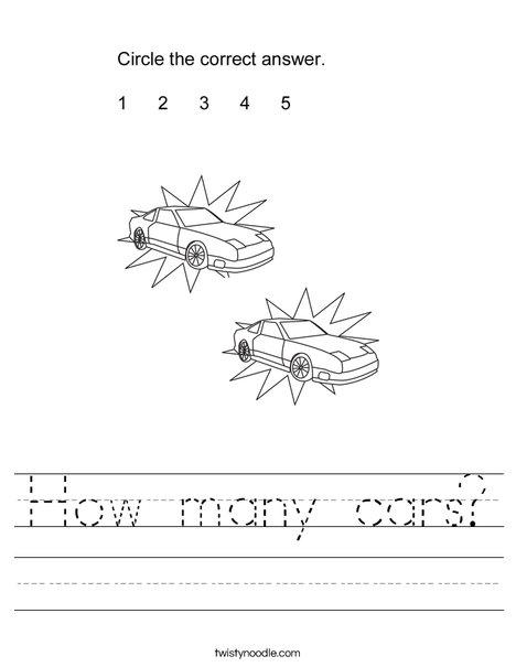How many cars? Worksheet