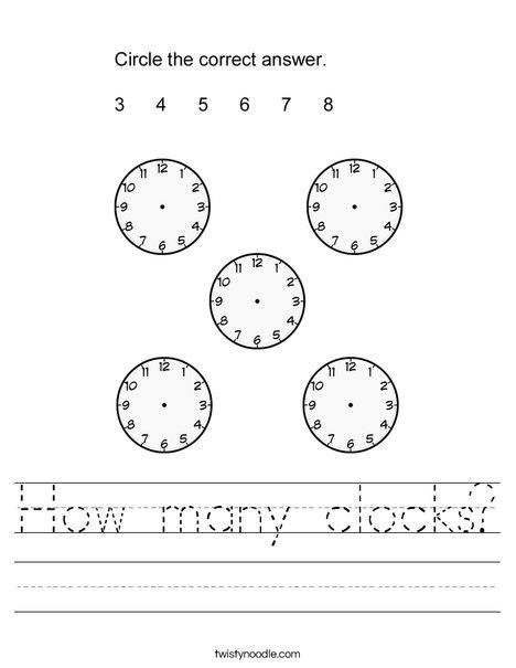 How many clocks? Worksheet