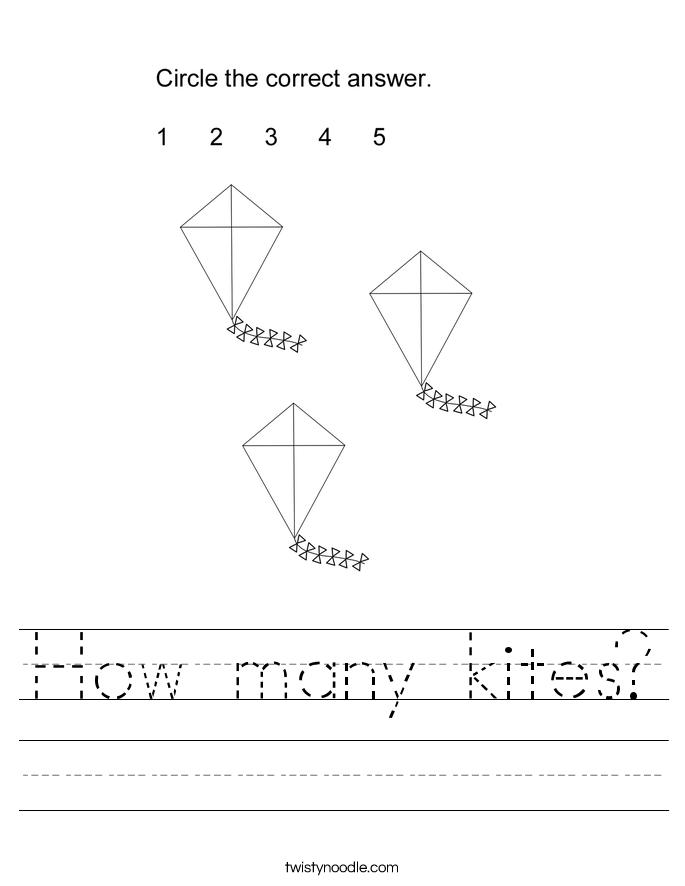 How many kites? Worksheet