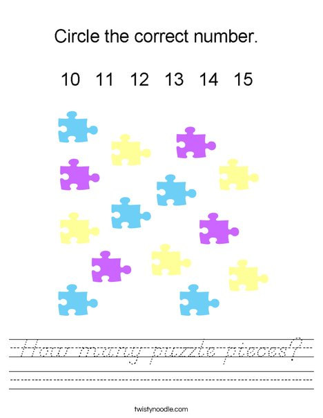 How many puzzle pieces? Worksheet