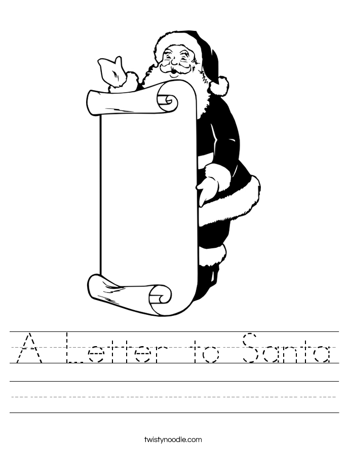 A Letter to Santa Worksheet