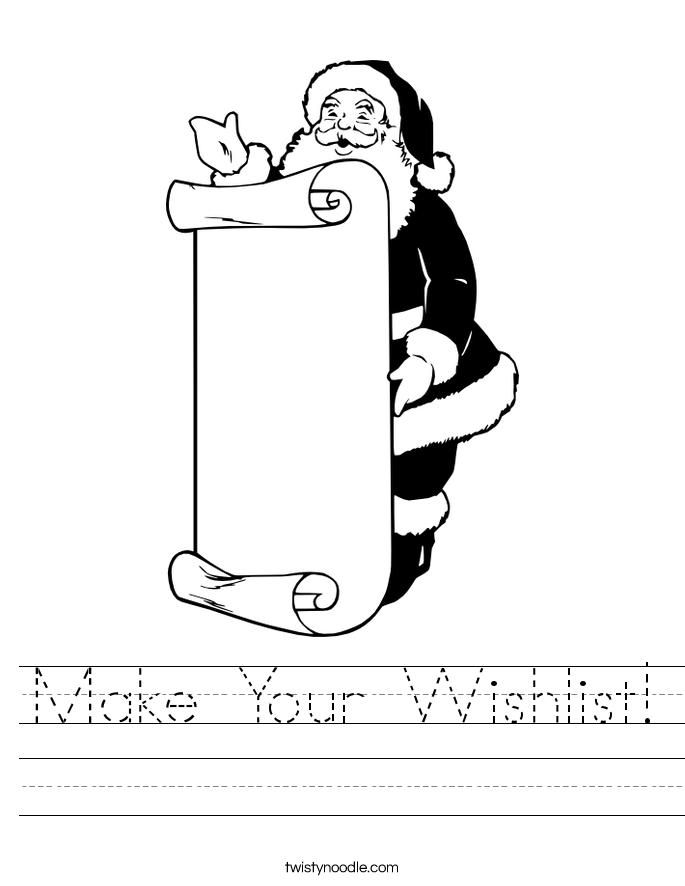 Make Your Wishlist! Worksheet