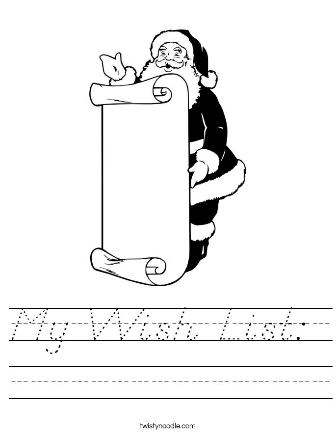 My Wish List:  Worksheet