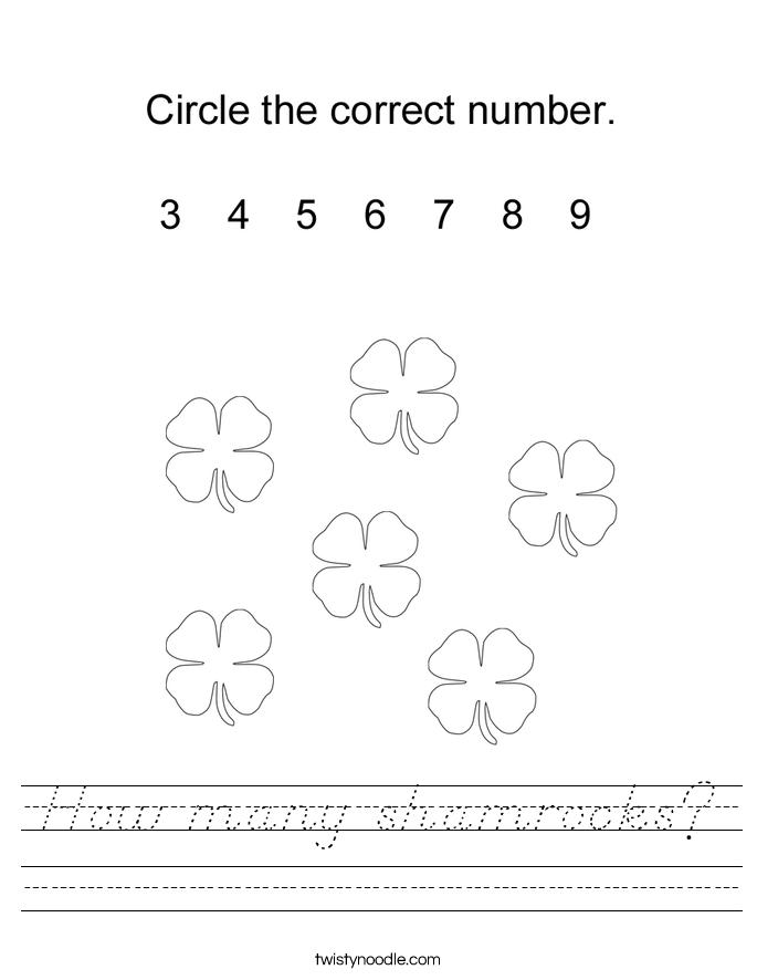 How many shamrocks? Worksheet