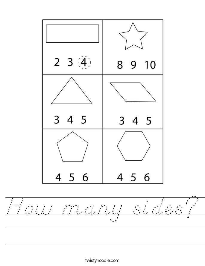 How many sides? Worksheet