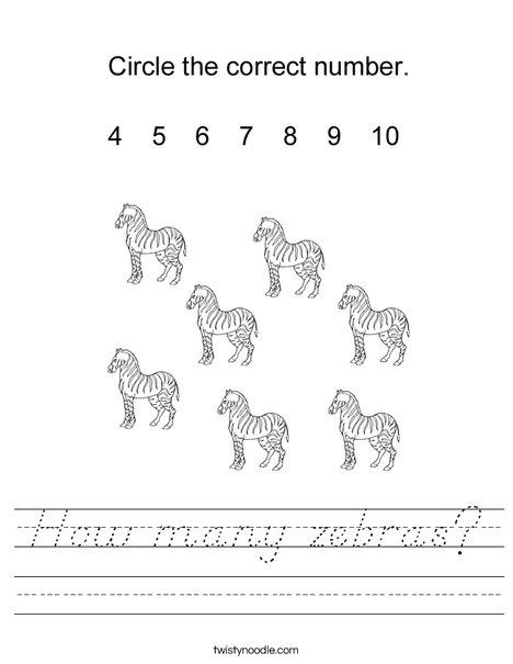 How many zebras? Worksheet