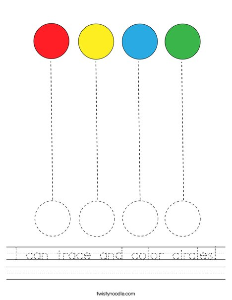 I can trace and color circles! Worksheet