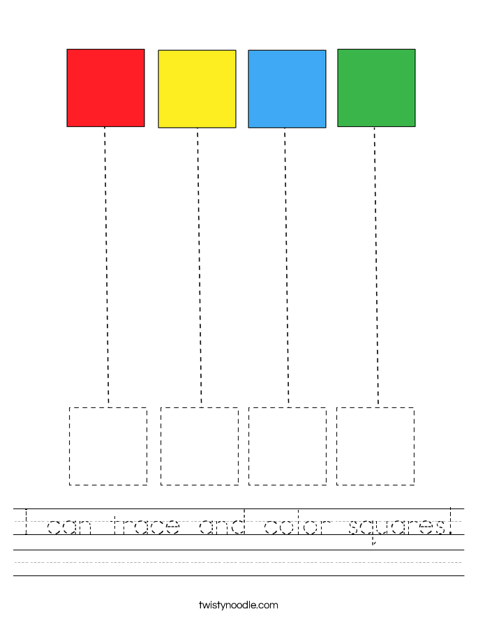 I can trace and color squares! Worksheet