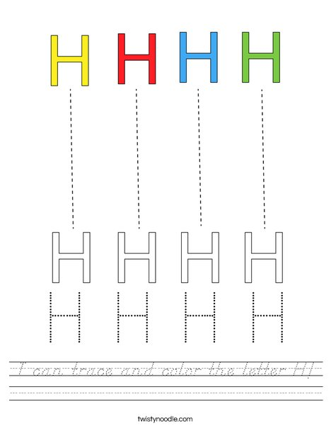 I can trace and color the letter H! Worksheet