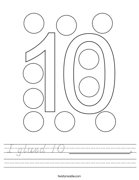 I glued 10 __________. Worksheet