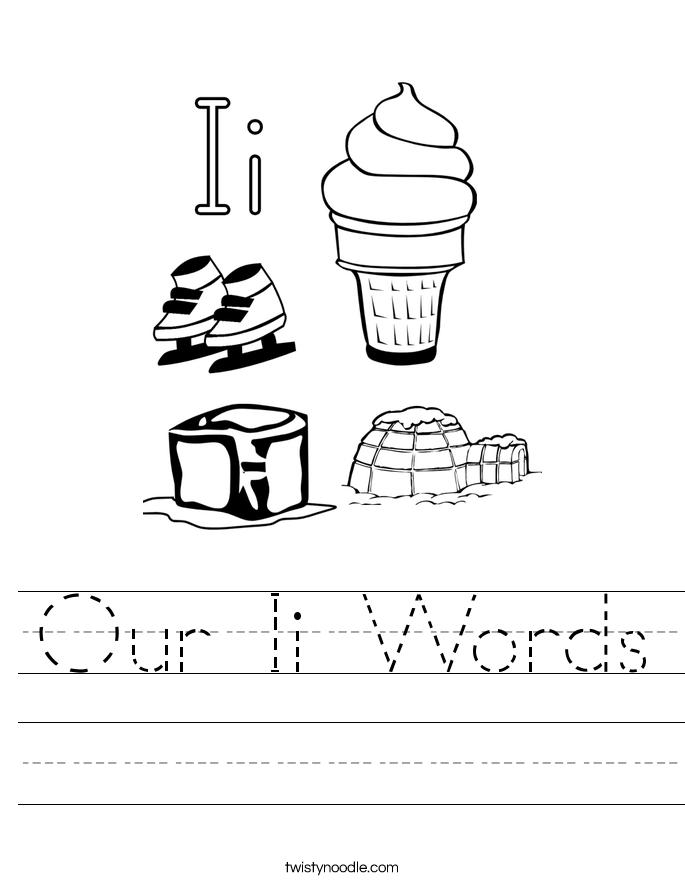 Our Ii Words Worksheet