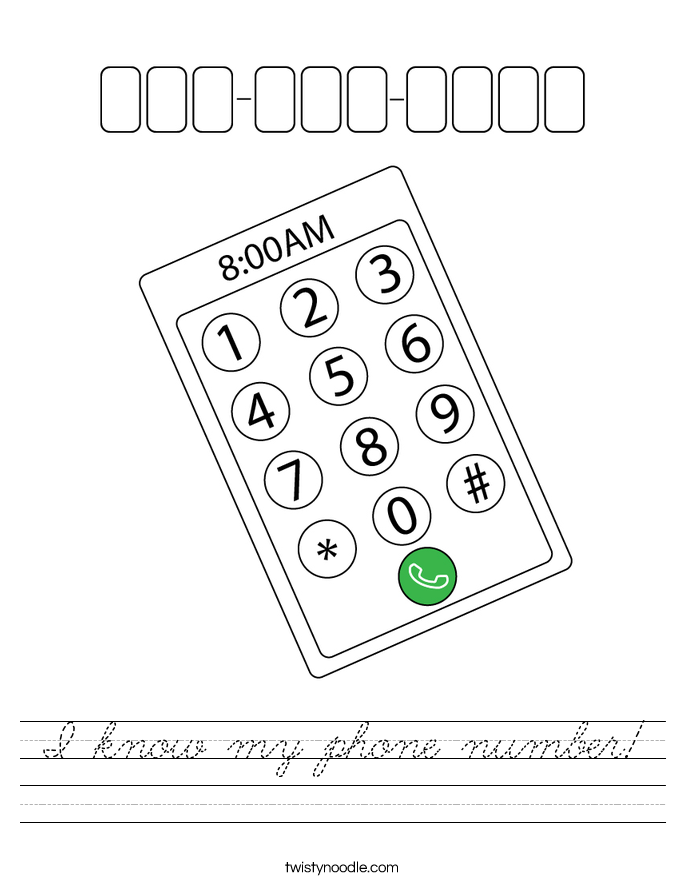 I know my phone number! Worksheet