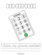 I know my phone number Handwriting Sheet