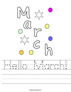 Hello March Handwriting Sheet