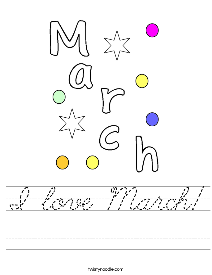 I love March! Worksheet