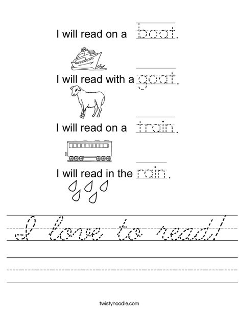 I love to read! Worksheet