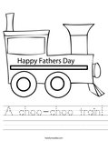 A choo-choo train! Worksheet