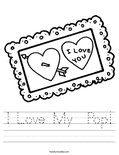 I Love My  Pop! Worksheet