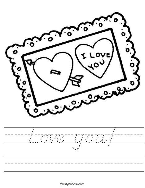 I love You Postcard Worksheet