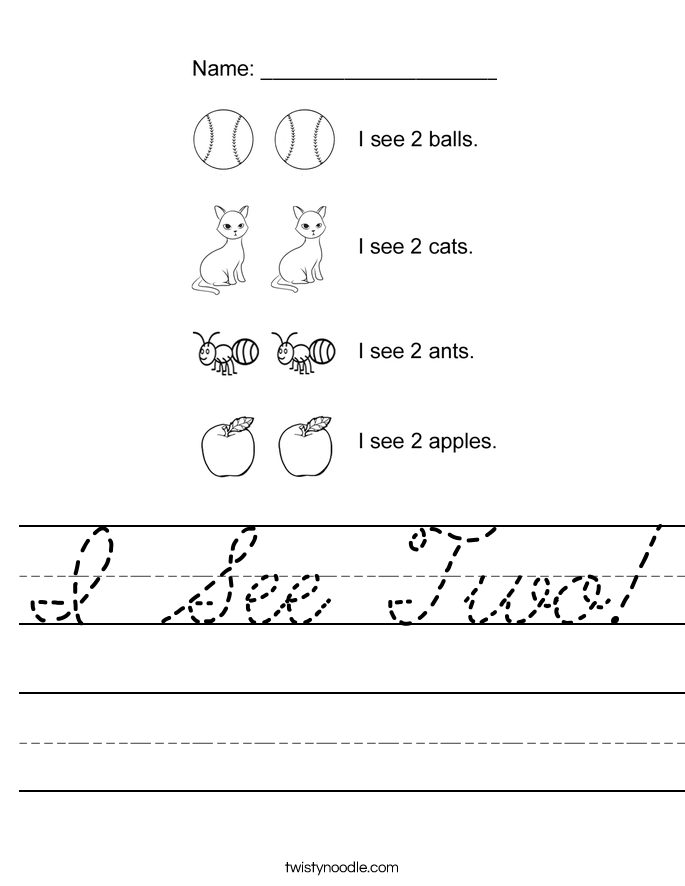 I See Two! Worksheet