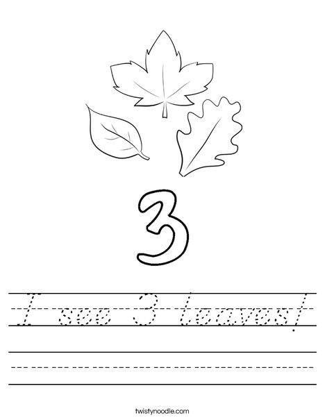 I see 3 leaves! Worksheet