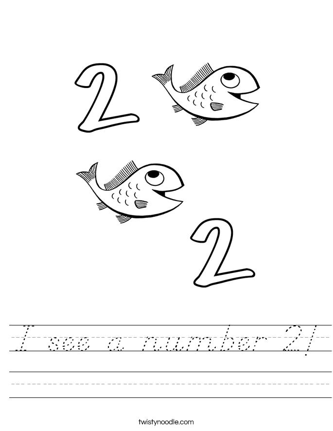 I see a number 2! Worksheet