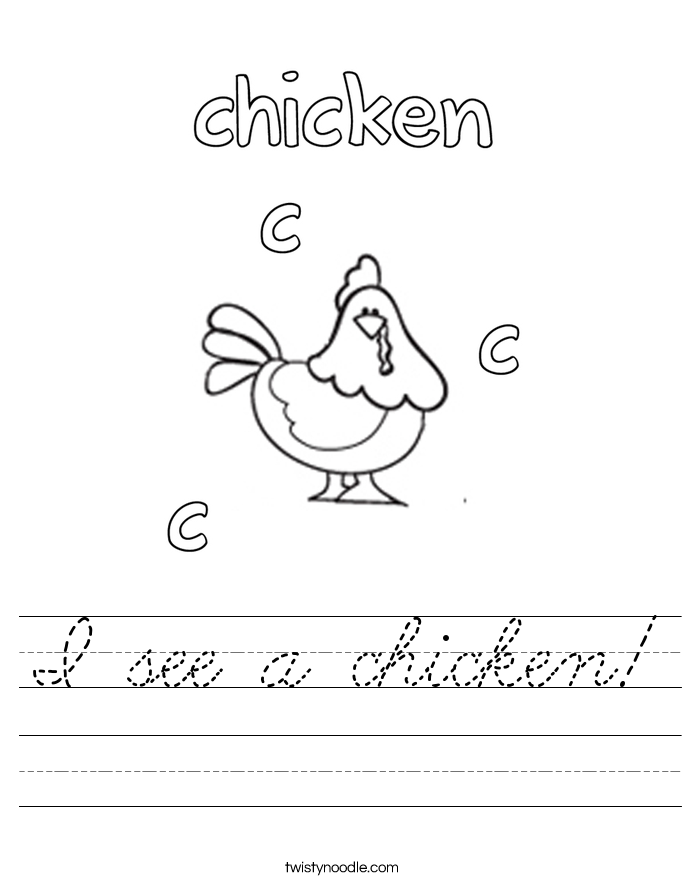 I see a chicken! Worksheet