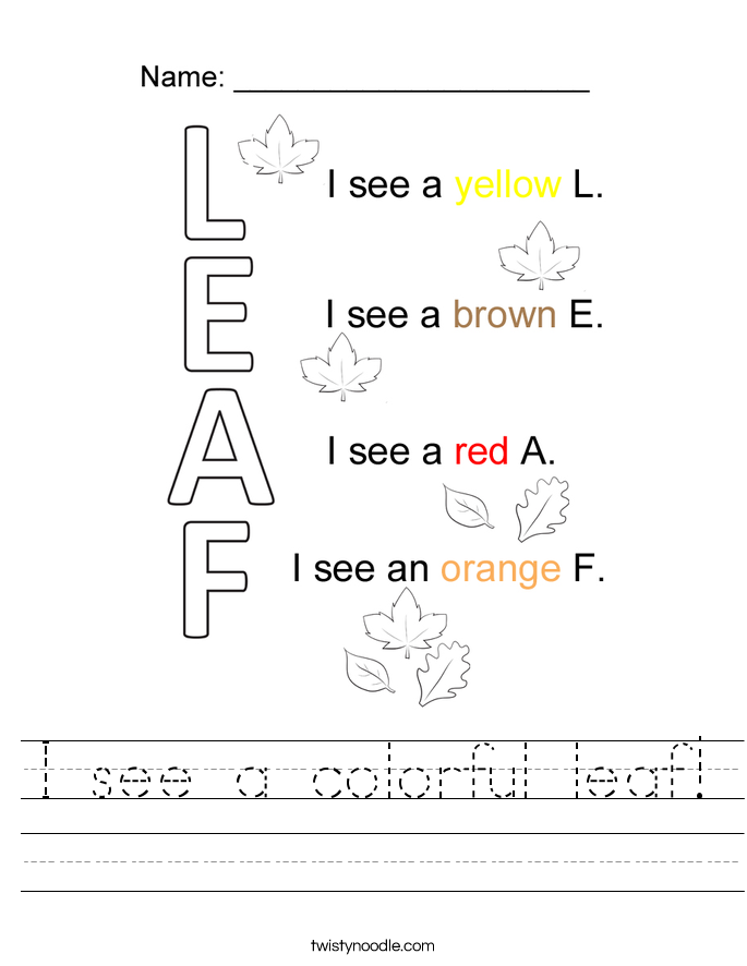 I see a colorful leaf! Worksheet