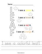 I see a colorful leaf Handwriting Sheet