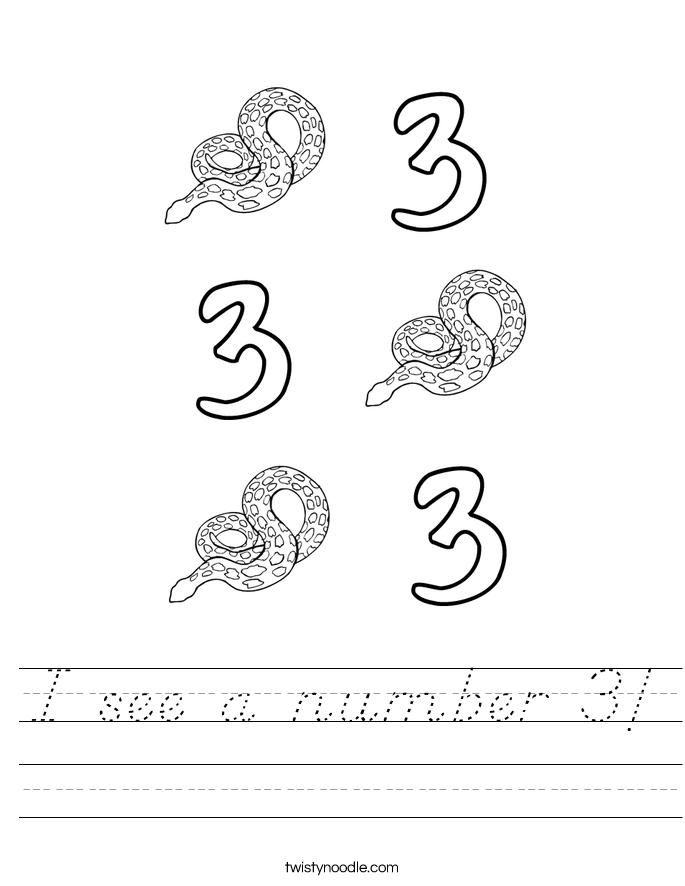 I see a number 3! Worksheet