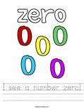 I see a number zero! Worksheet