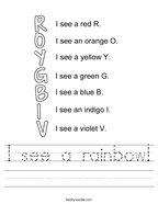 I see a rainbow Handwriting Sheet