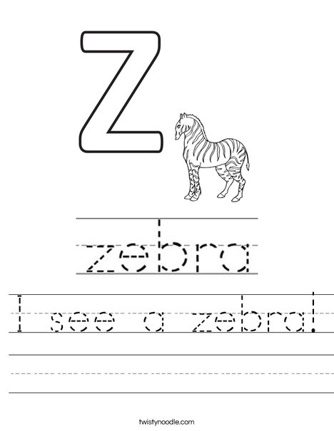 I see a zebra! Worksheet