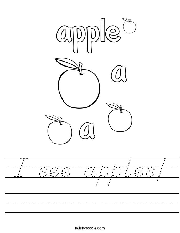 I see apples! Worksheet